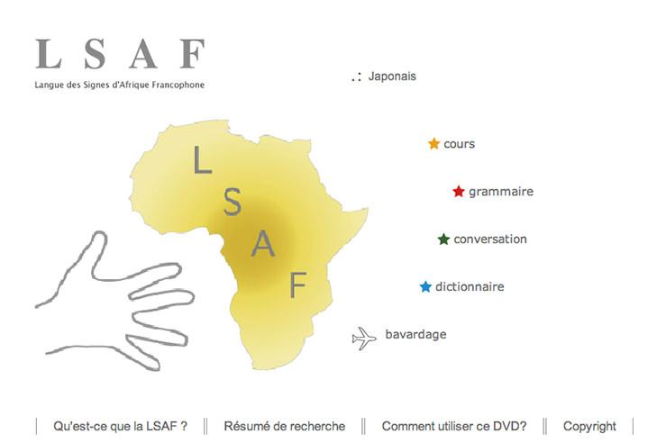 LSAF designed by Studio Lazuli