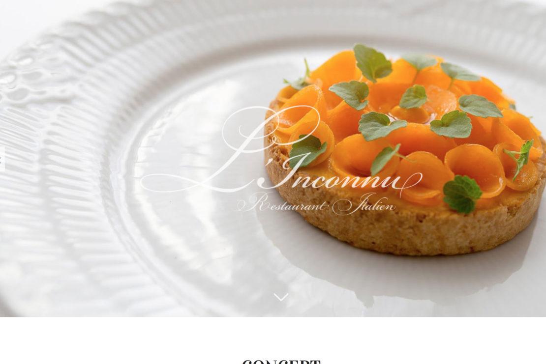 パリ7区レストランサイト制作・構築 – Restaurant L'inconnu
