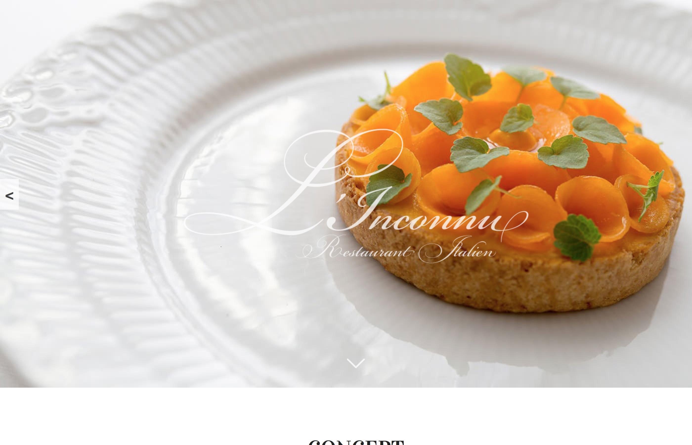 パリ市内レストランサイト制作・構築 – Restaurant L'inconnu