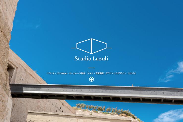 Studio Lazuli