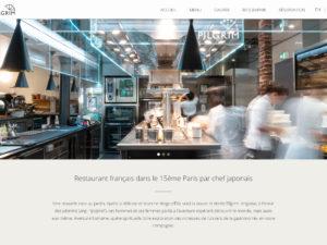 コーポレートサイト(レストラン) - MONTEE