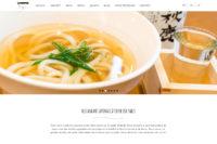 パリ和食レストランサイト制作・構築 – Kisin(喜心)