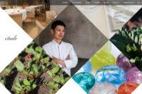 パリ16区レストランサイト制作・構築 – Restaurant etude(エチュード)